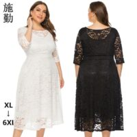Amazon 2020 explosion models in Europe and America big yards hollow lace dress in evening dress pocket Dress SQ0134