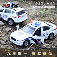 Double-door model simulation alloy car simulation back of the police car sound light truck toys for children
